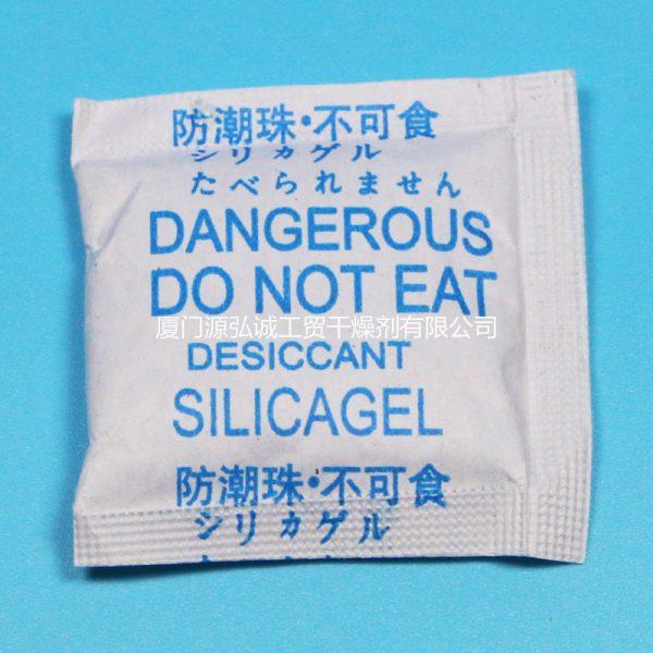 3g Blue Chinese English Japanese desiccant
