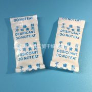 0.5g Chinese and English OPP desiccant