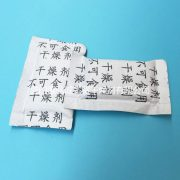10g Full Chinese Compound Paper